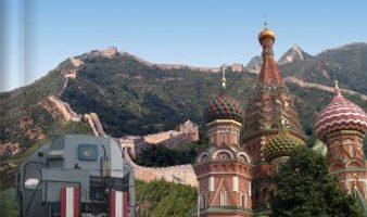 Aventure transibérienne, de Saint Petersbourg à Pékin