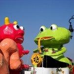 Les 7 meilleurs Carnavals 2014 en France!