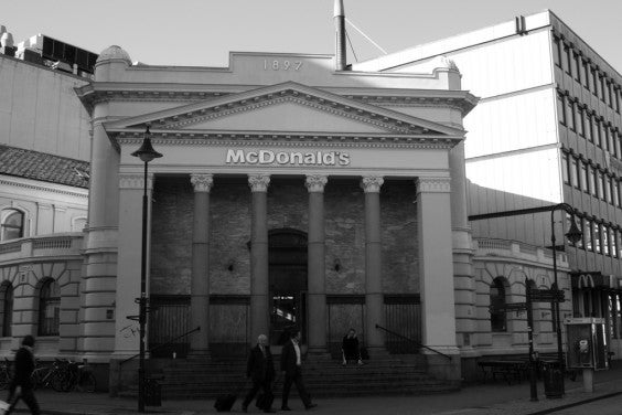 mcdonald's historique ( datant de l'empire romain)