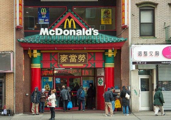 mcdonalds restaurant chinois, New york, USA