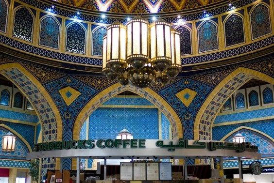 starbucks Ibn Battuta Mall Dubai, Emirats Arabes Unis