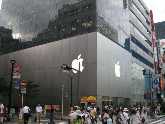 Apple Ginza, Tokyo, Japon