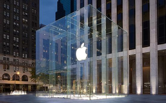 Apple Store Fifth Avenue, (cinquième avenue) New York