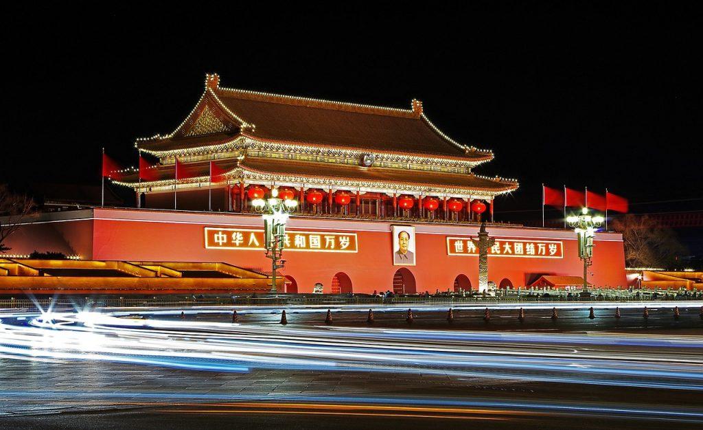 Pékin eDreams