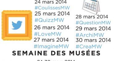 #MuseumWeek: la rencontre des musées européens sur twitter