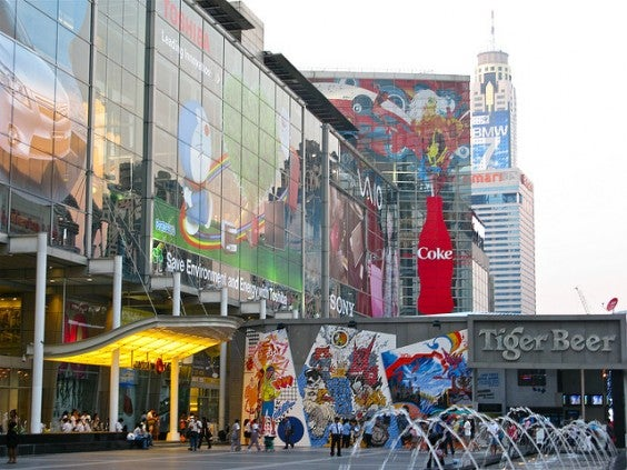 Centre commercial Central world Bangkok