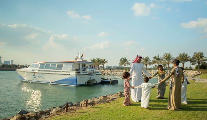 Dubaï famille - blog eDreams