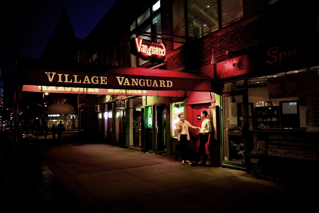 Vanguard Village