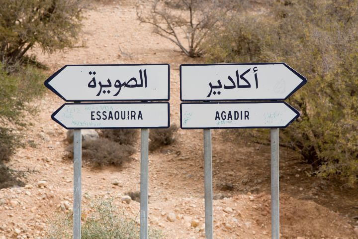 panneau tourier essaouira maroc - blog edreams
